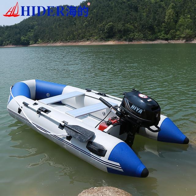 bateau gonflable ou float tube