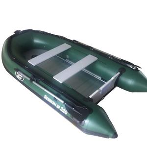 bateau pneumatique plancher aluminium