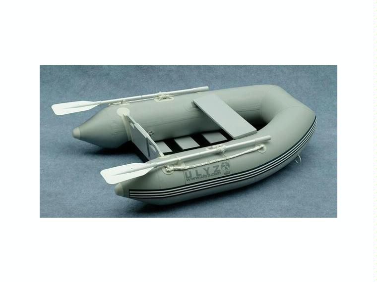 bateau pneumatique quicksilver 230