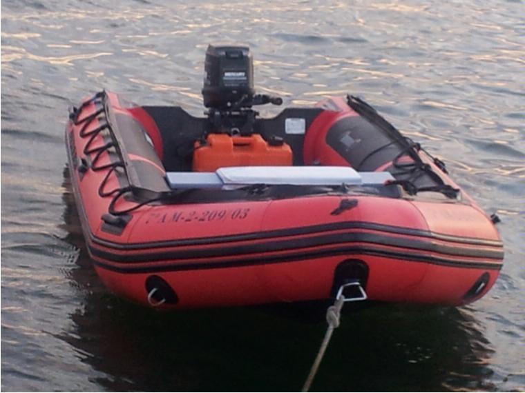 bateau pneumatique quicksilver 380