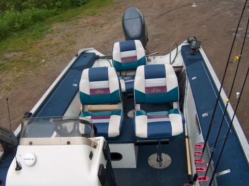 bateau peche 16 pied